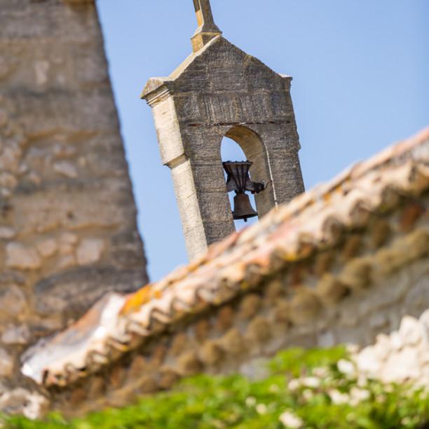 Mas de la ChapelleAubarne Saint Anastasie - Chambres d'hôtes secrètes